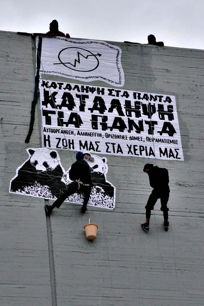 anarquistas-grecia.jpg