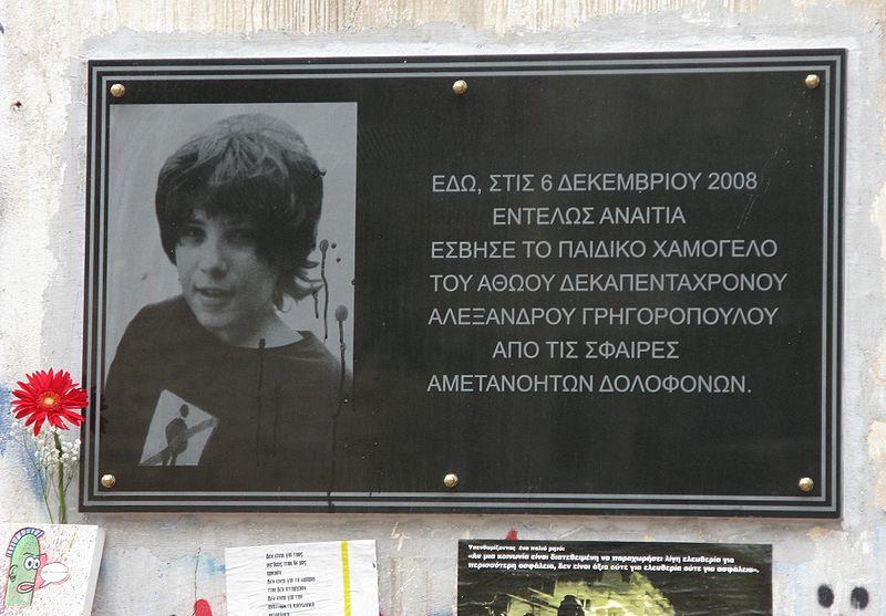 800px-alexandrosgrigoropoulos