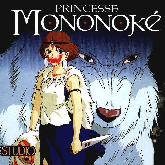 princesse_mononoke_front