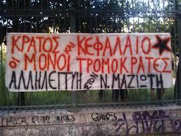 Pancarta solidaria con Nikos Maziotis
